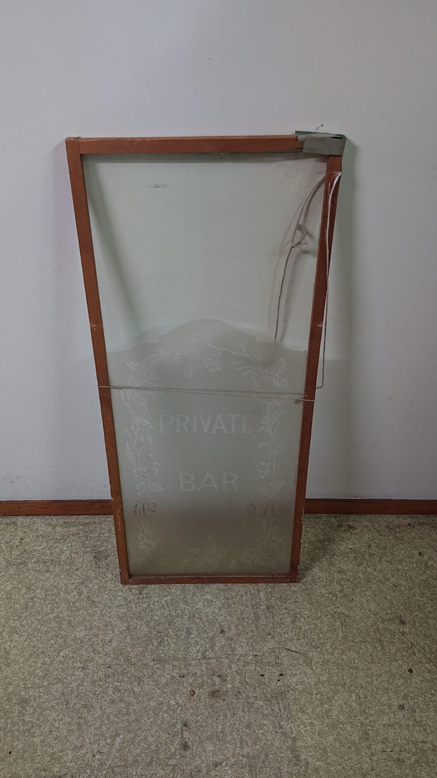 ステンドグラス プライベートバー